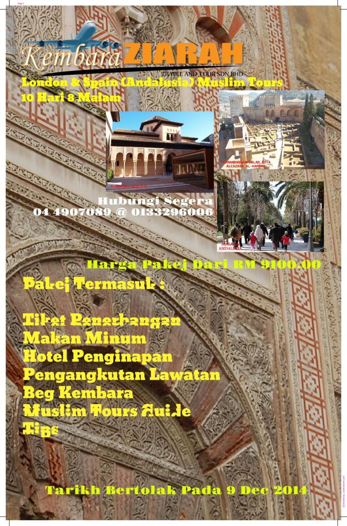 London & Spain ( Andalusia ) Dec 2014 Muslim Tours