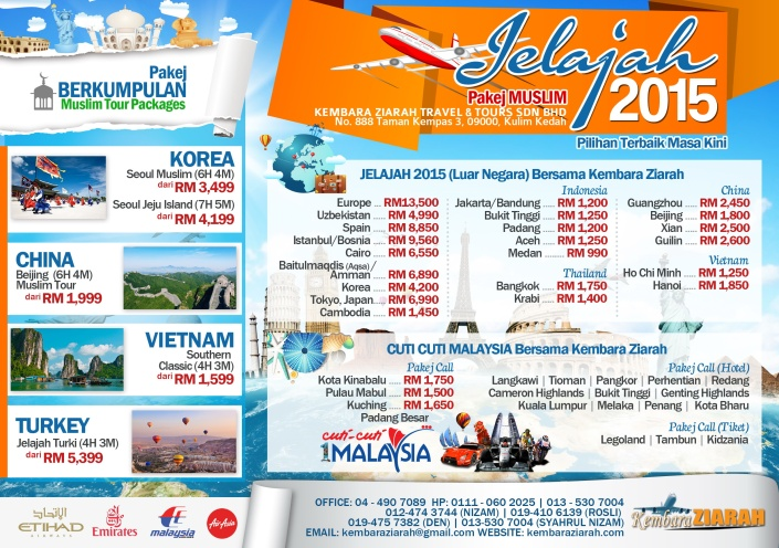 travel outbound 15